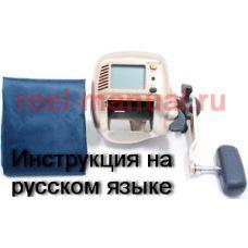 Перевод инструкции катушки Shimano 2000 SLS KOBUNE C3000