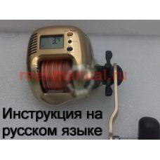 Перевод инструкции катушки Shimano 2000 SLS KOBUNE C800