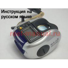 Перевод инструкции катушки Shimano 2006 SLS QUICKFIRE KOBUNE 300