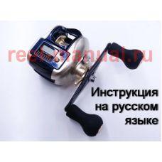 Перевод инструкции катушки Shimano 2007 SLS QUICKFIRE KOBUNE 300XH