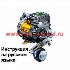 Перевод инструкции катушки Silstar Primmus 7000W