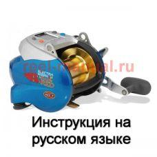 Перевод инструкции катушки WFT Electra 1200PR HP