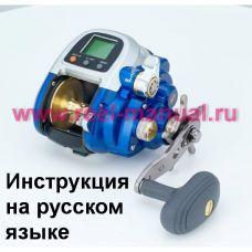 Перевод инструкции катушки WFT Electra 550 PR-SHP