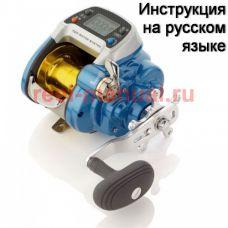Перевод инструкции катушки WFT Electra 700PR Bi-Motor
