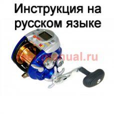 Перевод инструкции катушки WFT Electra Pro 700 SpeedJig