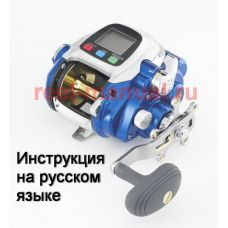 Перевод инструкции катушки WTF Electra Pro 700 Super Comfort