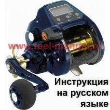 Перевод инструкции катушки WFT Sea King 800 PR HP