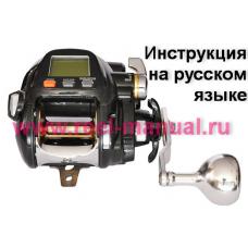 Перевод инструкции катушки Banax Kaigen 500S