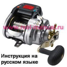 Перевод инструкции катушки Banax Kaigen 500TM