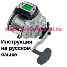 Перевод инструкции катушки Banax Kaigen 7000PM