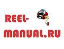 Reel-Manual