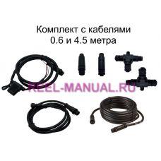NMEA2000 starter kit (N2K-EXP-KIT RD)