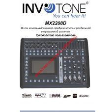 Перевод инструкции для микшерного пульта Invotone MX2208D