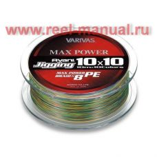 Плетеный шнур VARIVAS AVANI JIGGING 10X10 MAX POWER PE X8 #5 (0,37мм) 300 метров